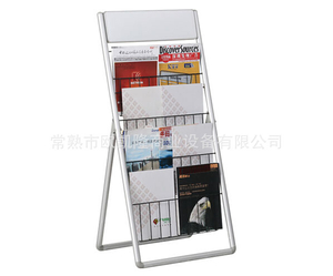Newspaper display shelf24