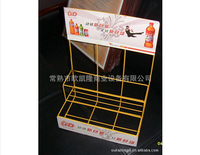 Display shelf of iron wire products2