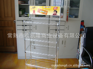 Display shelf of iron wire products9