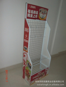 Display shelf of iron wire products16